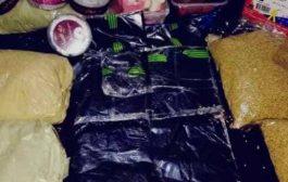 ضبط كميات كبيرة من الحشيش في العاصمة عدن