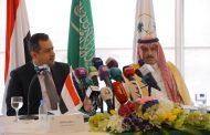رئيس الوزراء: اتفاق الرياض خطوة كبيرة نحو تصحيح الاختلالات