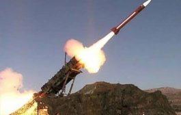 دفاعات التحالف تعترض صاروخاً باليستياً أطلقه #الحوثيون على الاراضي السعودية