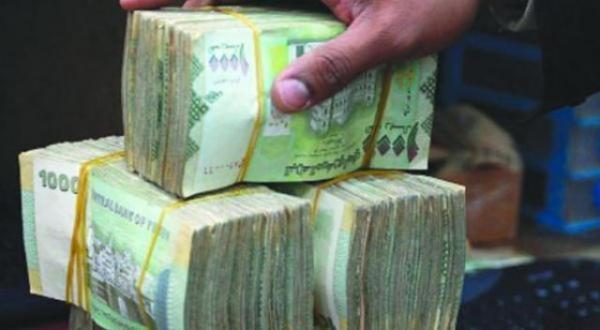 المواطن ينشر لكم سعر الصرف للريال اليمني مقابل العملات الأجنبية ليومنا الاثنين