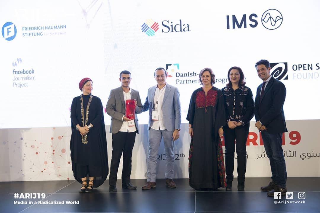 صحافيو مصر، اليمن، سوريا، العراق وموريتانيا يقطفون جوائز أريج-2019