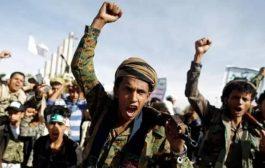 منظمة حقوقية تتهم الحوثيين باختطاف 35 فتاة