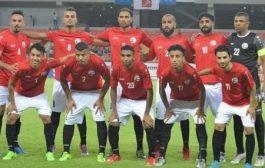 موعد مباراة اليمن وسنغافورة تصفيات آسيا المؤهلة لكأس العالم 2022