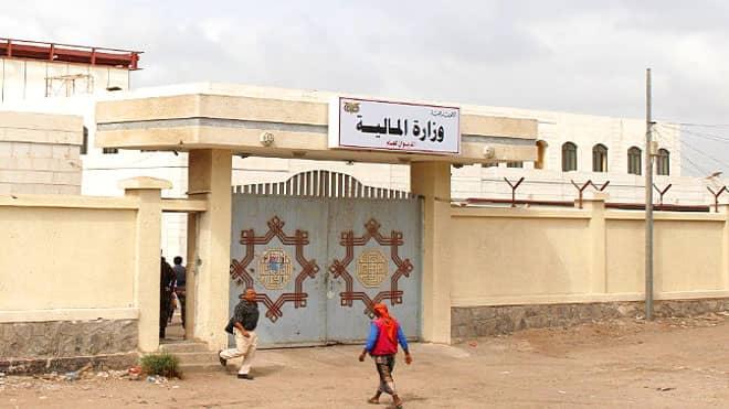 تحويل المخصصات المالية للجرحى في الهند ومصر