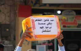 مع من تشتغلون: قائد عسكري رفيع يخاطب أبناء تعز المتظاهرون ضد فساد قيادات المحافظة