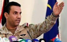 """التحالف """" ينفي ادعاءات ميليشيات الحوثي"""