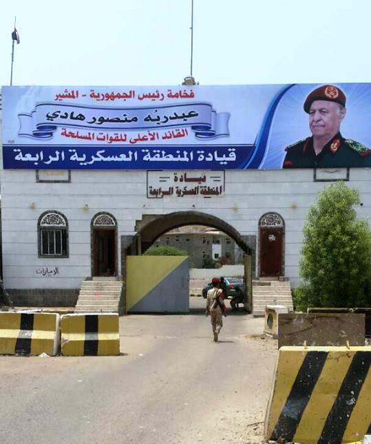 غدا الخميس..بدء صرف مرتبات منتسبي المنطقة العسكرية الرابعة والشهداء والجرحى
