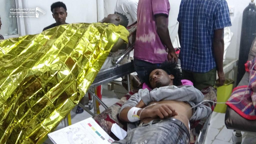 قتلى وجرحى في قصف استهدف سوقا شعبيا بصعدة