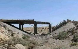 اليمن.. ما هي الأسباب التي دفعت مليشيا الحوثي لتفجير جسر زيلة مريس بالضالع؟