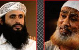 الخارجية الأمريكية ترصد 10 ملايين دولار للإبلاغ عن زعيمين لتنظيم القاعدة في شبه الجزيرة العربية