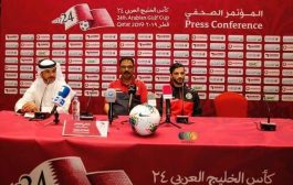 النعاش: سنخوض مباراة صعبة قطر.. المطري.. سنقاتل للخروج بنتيجة إيجابية