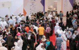 معرض الشارقة الدولي للكتاب يدخل موسوعة جينيس