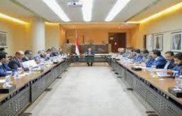 اللجنة الاقتصادية العليا تزف بشرى سارة للموظفين في عموم اليمن بشأن إستئناف مرتباتهم بتنسيق أممي..!