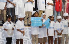 وزارة حقوق الانسان تقيم الاحتفالية الخاصة باليوم العالمي للطفل