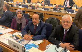 اليمن تشارك في المؤتمر الدولي للمنظمة البحرية