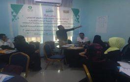 بدعم من  اوكسفام وبالشراكة مع وزارة حقوق الانسان  مركز  SOS  يختتم الدورة تدريبة  للإعلام .المرحلة الثانية .