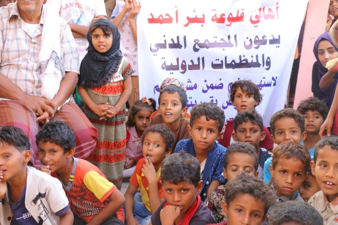 لأول مرة في اليمن توقيع إتفاقية الحد من زواج الأطفال.. وأهالي البريقة يحتفلون