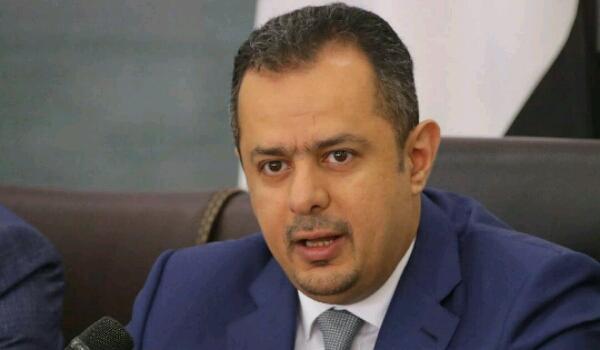 استنكار سياسي واقتصادي للحملة التي يشنها أحمد العيسي ضد الدكتور معين عبدالملك