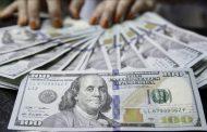 المواطن ينشر لكم أسعار صرف العملات الأجنبية مقابل الريال اليمني ليوم الأربعاء 8 مارس