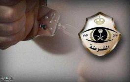 الأمن السعودي يلقي القبض على ثلاثة مغتربين يمنيين بتهمة جرائم