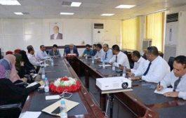 البنك المركزي اليمني يعتمد آلية جديدة لتمويل استيراد السلع