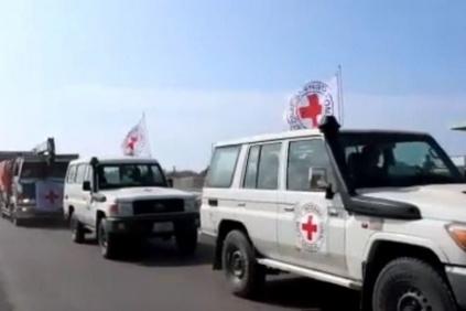"""منع الصليب الأحمر من دخول الدريهمي """"فيديو"""""""
