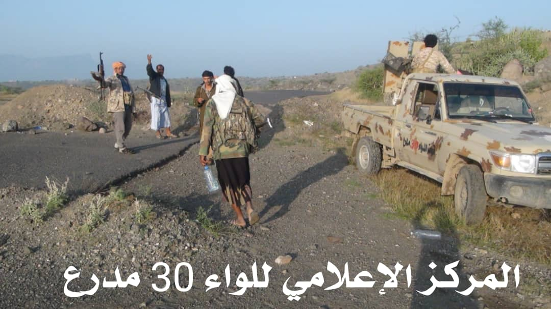القوات الحكومية تحبط عملية تسلل لمليشيا الحوثي في قطاع الفاخر غرب الضالع