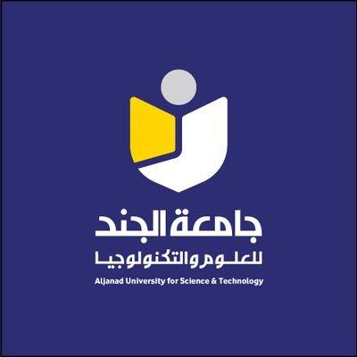 طرد اثنين معاقين من جامعة الجند والصندوق يحمل السلطة المحلية المسؤولية