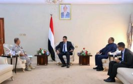 رئيس الوزراء يستدعي محافظ الضالع و يوجه بملاحقة منفذي تفجيرات مقرات المنظمات