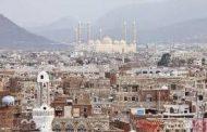 فحوصات مخبرية تؤكد إصابة امرأة بفيروس كورونا في صنعاء