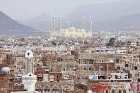 بتهمة الاحتفال بعيد الحب ميليشيا الحوثي تعتقل الشباب من شوارع صنعاء