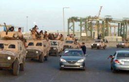 لجنة عسكرية سعودية تصل إلى محافظة أبين
