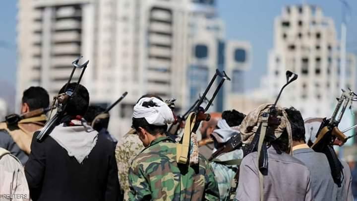 محكمة حوثية تقضي بإعدام مواطن