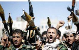 اليمن يرحب بفرض عقوبات أميركية على كيانات إيرانية