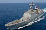 طوكيو ترسل سفينة عسكرية وطائرتين الى الشرق الأوسط