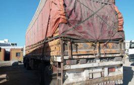 الامن  يضبط شاحنة نقل محملة بمواد محظورة