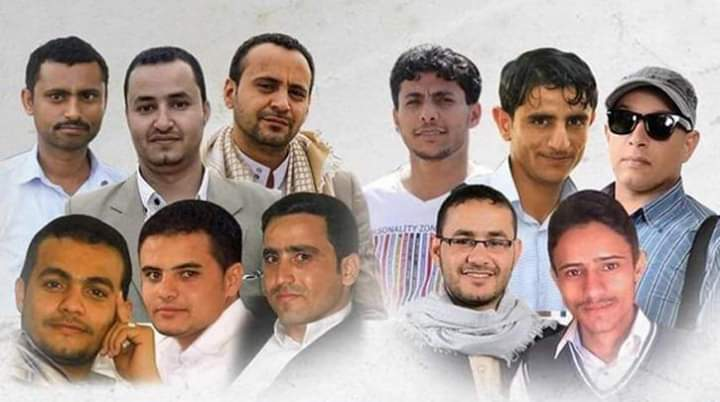 أمن دولة ميليشيا الحوثي يبدأ بمحاكمة صحفيين