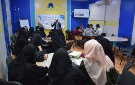 تعز: لجنة التنمية بمديرية القاهرة تقيم امسية بعنوان العنف ضد المرأة