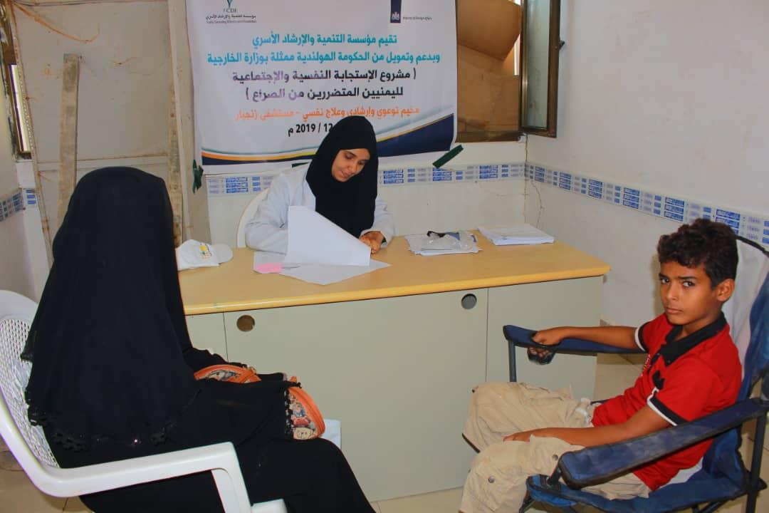 التنمية والإرشاد الأسري تقيم مخيمها السادس بمستشفى زنجبار بأبين