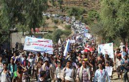 مسيرة حاشدة لأبناء الشمايتين للمطالبة بتحقيق شفاف بقضية إغتيال العميد الحمادي
