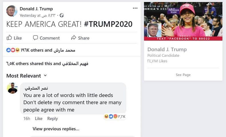 يمني يحرج ترامب والاخير  يدعوه لزيارته