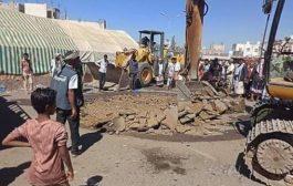 عمال الخدمات الاجتماعية بمخيم خرز يناشدون سلطات لحج وقف استقطاعات مرتباتهم