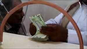 اللجنة الاقتصادية تؤكد على أن الريال الإلكتروني وسيلة لنهب المواطنين