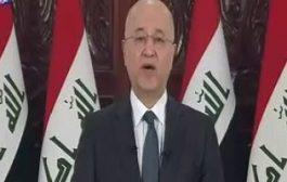 الرئيس العراقي برهم صالح يقدم استقالته للبرلمان