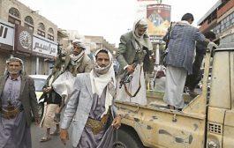 قتلى وجرحى في مواجهات  مسلحة بمحافظة إب