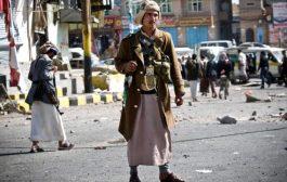مليشيات الحوثي تنهب ملايين الريالات من احد المصارف بإب