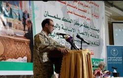 التحالف: سنطبق اتفاق الرياض بحزم وسيعود اليمن عربيا سعيدا بامتياز (فيديو)