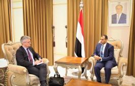 الحكومة اليمنية تؤكد رفضها الدخول في مشاورات جديدة مع الانقلابين