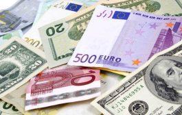 أسعار صرف الريال اليمني مقابل العملات الأجنبية والعربية لهذا اليوم