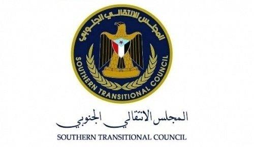 رئيس المجلس الانتقالي الجنوبي يأمر بتسليم الأموال التي استولى عليها أتباعه للتحالف